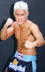 Muay Thai Trainer img